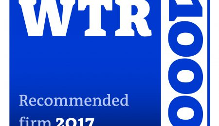 WTR 1000 2017 recommended firm