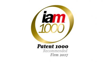IAM 2017
